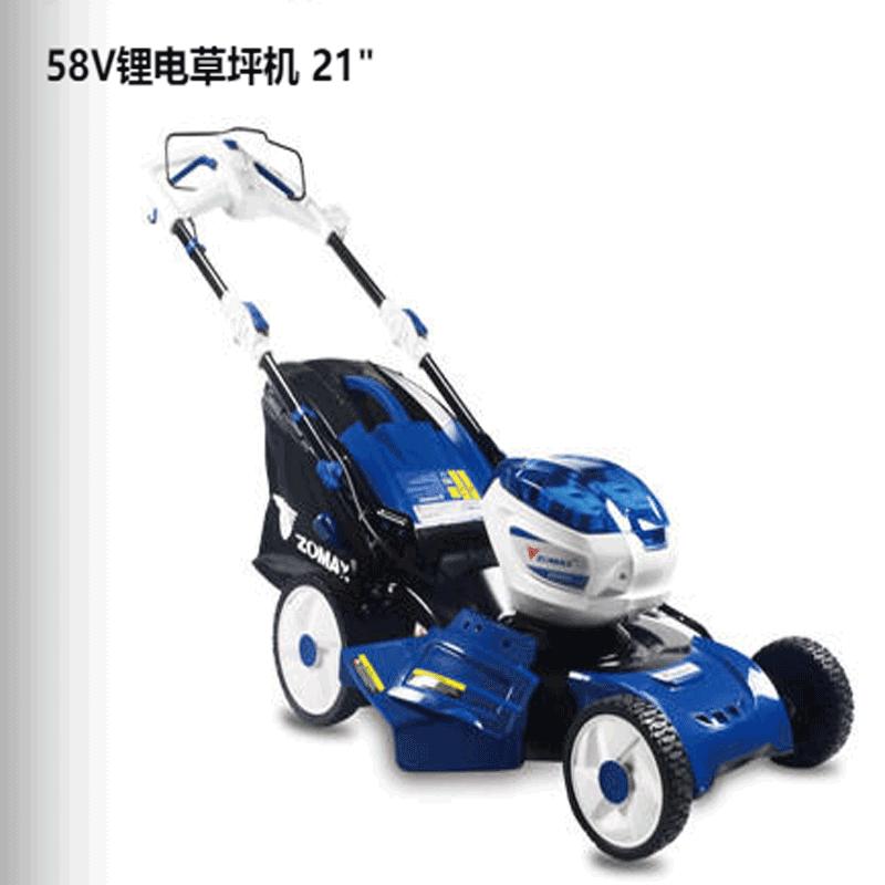 中马58v锂电草坪机